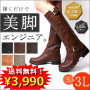 スーパーSALE★特価延長【送料無料!】ロングブーツ ブーツ...