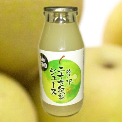 贅沢二十世紀梨ジュース