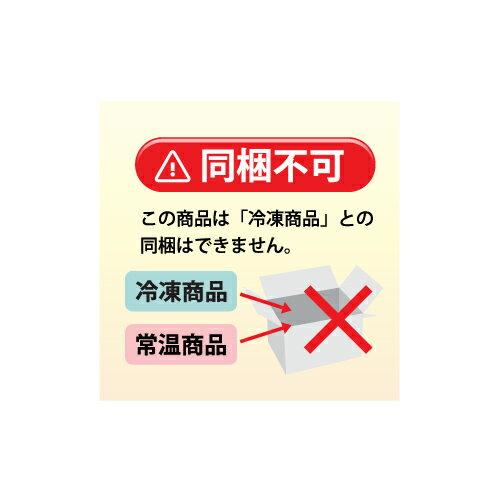 【楽ギフ】 月餅 セット G-2530 | ギ...の紹介画像2