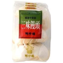 ◆三味まん  横浜 中華街 聘珍樓  肉まん にくまん シリーズ 豚まん