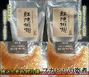 吉切鮫フカヒレの姿煮 [化粧箱入] F2 170g×2 煮込...