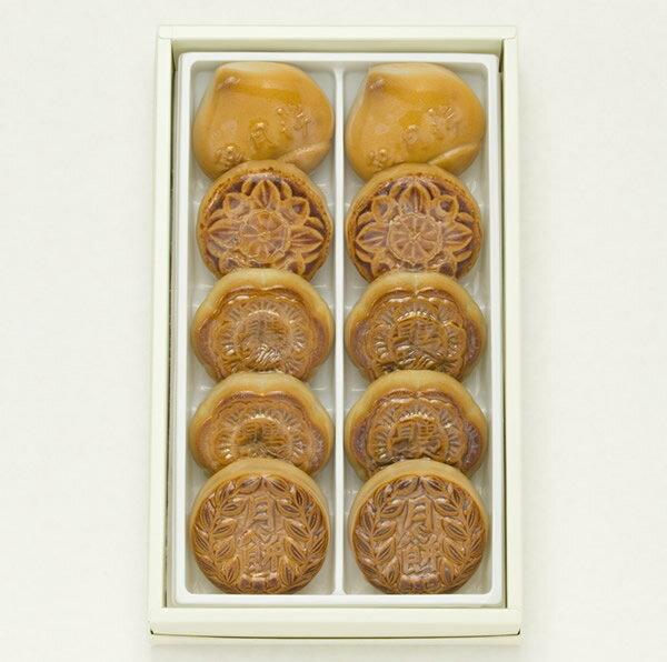 【楽ギフ】 月餅 セット G-2530 | ギフ...の商品画像