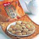 【楽ギフ】 胡麻餅 [ フーマーピン ] 中華 菓子