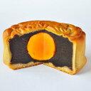 ●蛋黄入豆沙月餅(たんおうげっぺい)黒 中秋節 【聘珍樓の月餅】