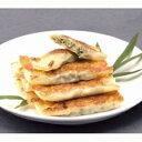 ◆韮巻焼き餃子 [ニラマキヤキギョウザ] 10ヶ入 横浜中華街 聘珍樓 [へいちんろう] 飲茶点心