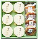 ●月餅とプリン2種詰合わせA [杏仁マンゴー] 横浜中華街 聘珍樓 お取り寄せグルメギフト誕生日プレゼント還暦祝内祝母の日