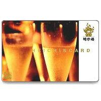 ●聘珍カード 20,000円 横浜 中華街 聘珍樓 プリペードカード
