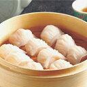 ◆海老餃子 [エビギョウザ] 10ヶ入 横浜 中華街 聘珍樓 [へいちんろう] 点心 餃子 ギフト