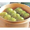◆翡翠餃子 [ヒスイギョウザ] 10ヶ入 横浜中華街 聘珍樓 [へいちんろう] 飲茶点心