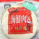 レンジ専用 海鮮 肉まん [中] 聘珍樓 肉饅 ブタまん ぶたまん 豚饅 中華まん 点心 飲茶 横浜中華街