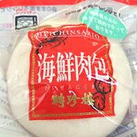 ■レンジ専用 海鮮 肉まん [中]  横浜 中華街 聘珍樓  肉まん にくまん シリーズ 豚まん 【海鮮肉包】