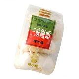 ◆三味まん  [肉まん、海鮮まん、野菜まん]  横浜中華街 聘珍樓 [へいちんろう] の肉まんシリーズ【05P08Feb15】