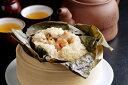 ◆蓮の葉ちまき (中華おこわ) 横浜 中華街 聘珍樓 蓮の葉ちまき 2ヶ入[へいちんろう] 飲茶 点心