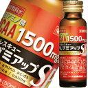 【送料無料】[50本]アルブミアップSP(50ml×10本×5箱)筋肉成分の栄養補給に
