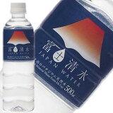 【】バナジウム天然水富士清水 500ml24本入2ケースセット【smtb-T】