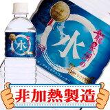【】龍泉洞の水500ml×24本入2ケースセット(48本)【smtb-T】