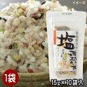 【送料無料】塩雑穀(16穀米)15g×10P入×3袋セット【smtb-T】