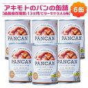 パン・アキモトパンの缶詰 ビターキャラメル×6缶セット