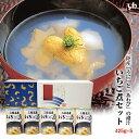 (146)【5缶】三陸名産「うに」と「あわび」の潮汁いち
