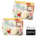【送料無料】[20袋] 国内産(九州)米粉使用この袋を使って...