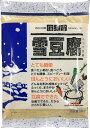 雪豆腐 高野豆腐粉末 100g×1袋