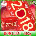 【送料無料】山形代表2017年 新春しぼり(190g×6本入)5箱(30缶)【smtb-T】