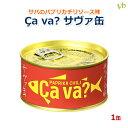 TVで話題!!国産サバのパプリカチリソース味 170g