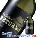 (305)富山の芋焼酎 【ゴットファーザーリターンズ 31度】720ml×1本