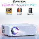 VANKYO 1080PフルHD プロジェクター 7500ルーメン LED ±5