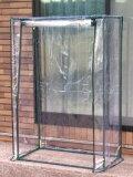 龙HS008大型植物塑料大棚[【3月末日まで】ビニール温室 ロング大きな植物用HS008[g3]]