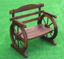 椅子型花台 焼杉 小[g5]