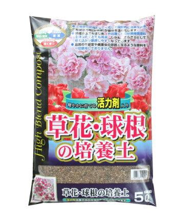 平和 草花・球根の培養土(SCGシリーズ)