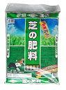 有機質20%入り!芝の肥料 5kg g5 【クーポン配布店舗】