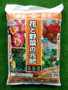 イオウコーティング肥料!花と野菜の元肥 5kg(Sコート)[g5]【送料無料】