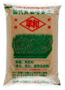 平和 苗代育苗培養土(無肥料) 約18L[g15]