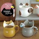 DECOLE うたたねスプーン 猫 全3種