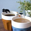 DECOLE concombre 旅猫 うとうとマグカップ 全2種