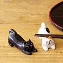 コンコンブル デコレ のび猫箸置き