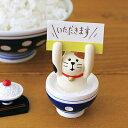 DECOLE concombre 三毛猫シリーズ 茶碗からあいさつカードスタンド