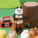 (3/1まで2000円以上購入で送料無料) コンコンブル デコレ 森のシリーズ ギターパンダ