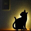 (10/19まで2000円以上購入で送料無料) キャットウォールライト 感知式 LEDライト 猫 フットライト