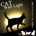 東洋ケース CAT Wall Light キャットウォールライト 全3種類