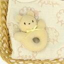 【あす楽対応】知育玩具 Pample Mousse(パンプルムース) ガラガラ くま 75000【コンビニ受取対応商品】