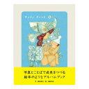 知育玩具 コクヨ baby book(ベビーブック)【コンビニ受取対応商品】