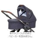 ベビーカー ABCデザイン Zoom/Salsa 4 Style 新生児用キャリーコット単品 ストリート