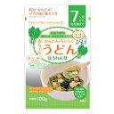ベビーフード 田靡製麺 赤ちゃんうどん ほうれん草[7]【コンビニ受取対応商品】