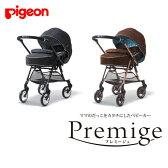 【あす楽対応】ベビーカー Pigeon(ピジョン) Premige(プレミージュ) ノワールダイヤモンド/ショコラミント【ゆうパック不可】