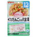ベビーフード Pigeon(ピジョン) 管理栄養士さんのおいしいレシピ イカだんご入り八宝菜[12] 13329【コンビニ受取対応商品】