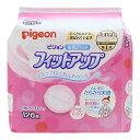 哺乳用品 Pigeon(ピジョン) 母乳パッド フィットアップ 126枚入【コンビニ受取対応商品】