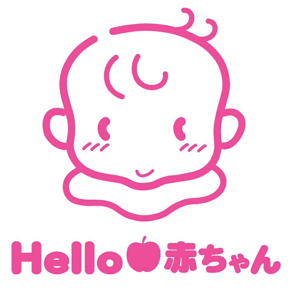 ハロー赤ちゃんSTORE楽天市場店